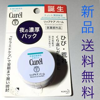 Curel - 新品★送料無料【キュレル潤浸保湿】リップケアバーム