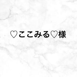 アースマジック(EARTHMAGIC)の♡ここみる♡様専用(スカート)