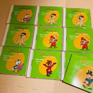 Disney - ディズニー英語CD 9枚セット