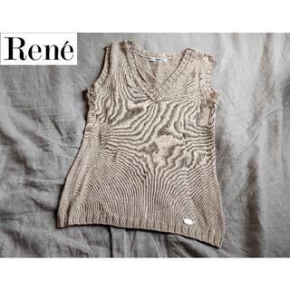 ルネ(René)のRene ルネ パールプレート コットン ニット ベスト ベージュ 36(ベスト/ジレ)