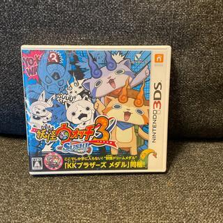 ニンテンドー3DS(ニンテンドー3DS)の妖怪ウォッチ3 スシ 3DS(携帯用ゲームソフト)