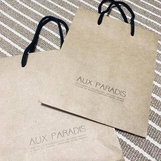 オゥパラディ(AUX PARADIS)のAUX PARADIS ショッパー 2枚(1枚可)(香水(女性用))