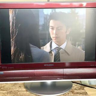 三菱 - MITSUBISHI 液晶テレビ 20インチ LCD-H20MX75R