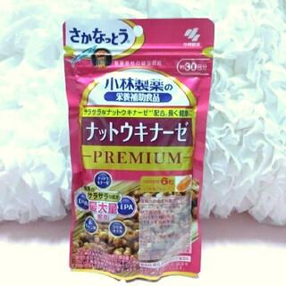 コバヤシセイヤク(小林製薬)のナットウキナーゼプレミアム180粒 さかなっとう小林製薬(ダイエット食品)