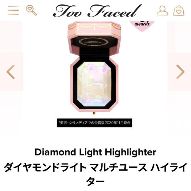 Too Faced(トゥフェイス)のトゥーフェイス ハイライター コスメ/美容のベースメイク/化粧品(フェイスパウダー)の商品写真