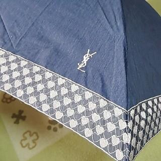 Saint Laurent - イヴサンローラン 日傘 晴雨兼用 軽量タイプ イブサンローラン