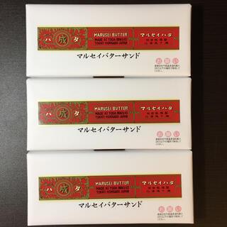 六花亭 マルセイバターサンド 5個入り3箱(菓子/デザート)