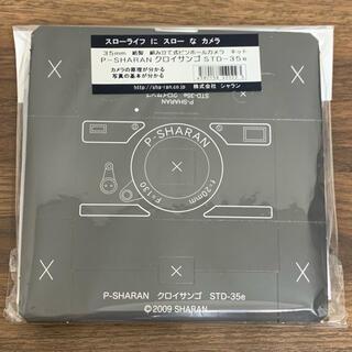 35mm ピンホールカメラ 紙製組立キット(フィルムカメラ)