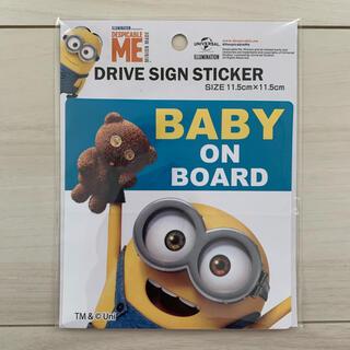 ディズニー(Disney)のミニオン ベビーインカー セーフティ ステッカー シール 赤ちゃん 車 安全(車外アクセサリ)
