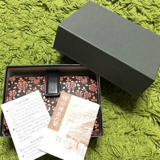 インデンヤ(印傳屋)の印伝屋 かぐわ 二つ折り財布 バラ ローズ柄(財布)