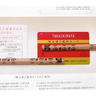 タカシマヤ(髙島屋)の高島屋 株主優待 カード 未使用(ショッピング)