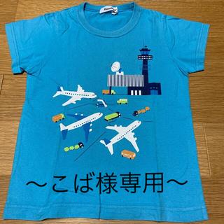 familiar - ファミリア Tシャツ 120 (美品) 飛行場柄