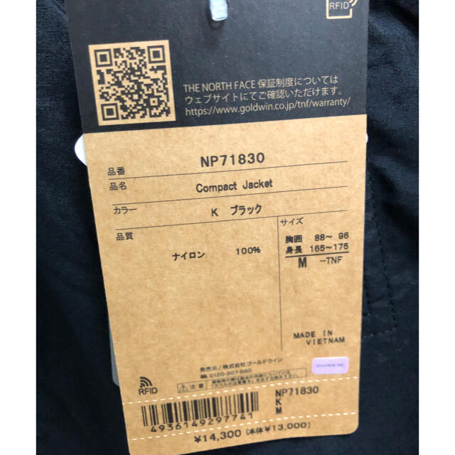 THE NORTH FACE(ザノースフェイス)のノースフェイス コンパクトジャケット ブルゾン ブラックM新品 メンズのジャケット/アウター(マウンテンパーカー)の商品写真