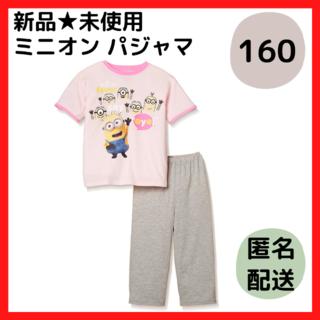 Disney - 160cm ミニオン MINION パジャマ(半袖トップス+7分丈パンツ) 新品