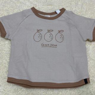 フタフタ(futafuta)のriiiiiiiii様専用♡(Tシャツ)
