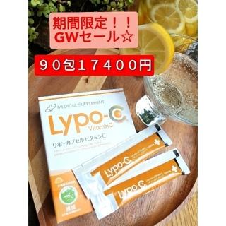 SPIC リポカプセルビタミンC 90包リポC Lypo-C リポカプセル(ビタミン)