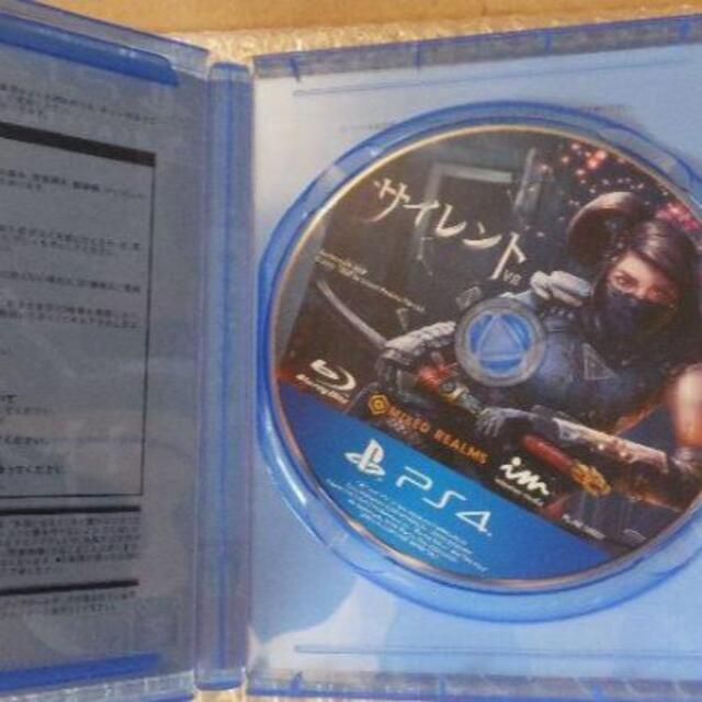 PlayStation VR(プレイステーションヴィーアール)の中古・サイレントVR - PS4 エンタメ/ホビーのゲームソフト/ゲーム機本体(家庭用ゲームソフト)の商品写真