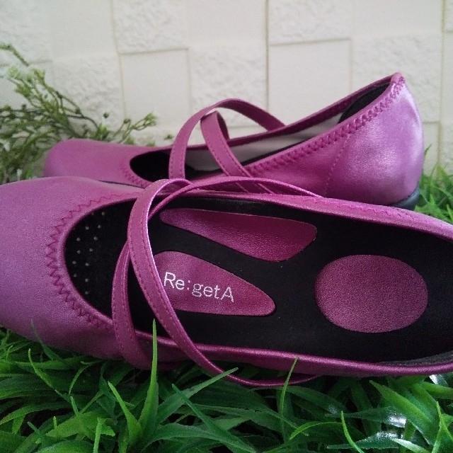 Re:getA(リゲッタ)の☆新品未使用☆リゲッタ レディースの靴/シューズ(ハイヒール/パンプス)の商品写真