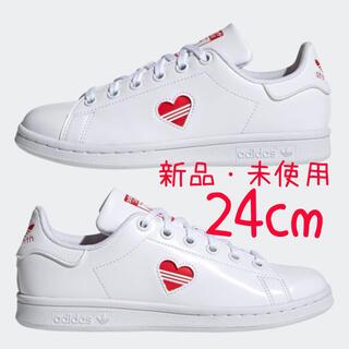 adidas - 新品 タグ付 アディダス adidas スタンスミス バレンタイン 24cm
