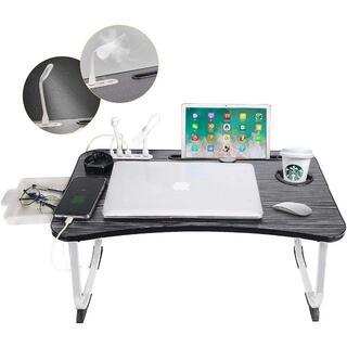 【新品】折りたたみ式 ベッドテーブル ローテーブル USB充電★当日発送!(ローテーブル)