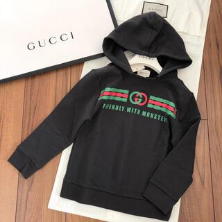 グッチ(Gucci)の【お取置き中】グッチチルドレン 新品トレーナー 6(Tシャツ/カットソー)