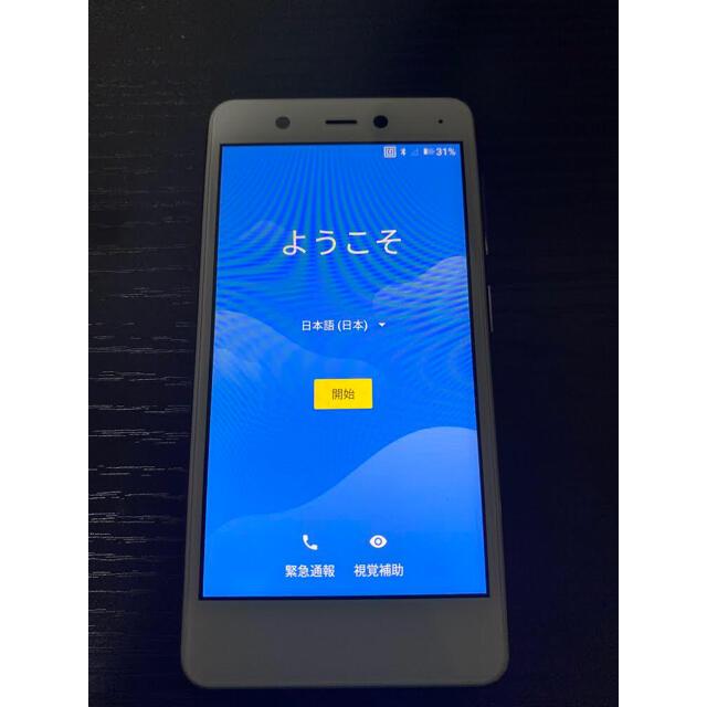 Rakuten(ラクテン)のRakuten mini  ホワイト スマホ/家電/カメラのスマートフォン/携帯電話(スマートフォン本体)の商品写真
