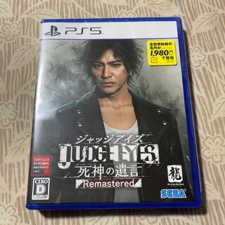 JUDGE EYES:死神の遺言 Remastered PS5(家庭用ゲームソフト)