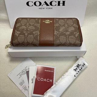 コーチ(COACH)のCOACH 新品未使用 coach コーチ 長財布 F52859(その他)