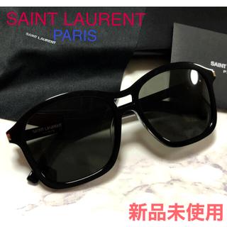サンローラン(Saint Laurent)の✴︎新品✴︎ 半額 正規品 サンローラン サングラス ウェリントン セルフレーム(サングラス/メガネ)