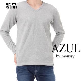 アズールバイマウジー(AZUL by moussy)の【新品・未使用 】アズールバイマウジー ヘビーワッフル Vネック長袖プルオーバー(Tシャツ/カットソー(七分/長袖))