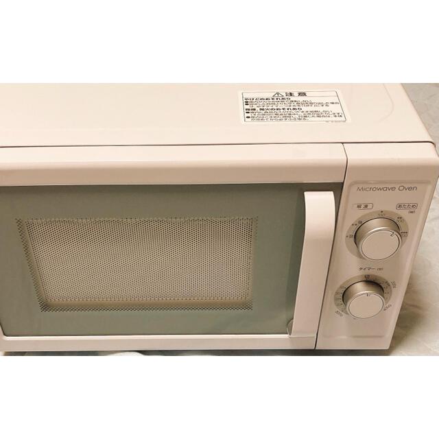 ニトリ(ニトリ)のニトリ 電子レンジ 50Hz スマホ/家電/カメラの調理家電(電子レンジ)の商品写真
