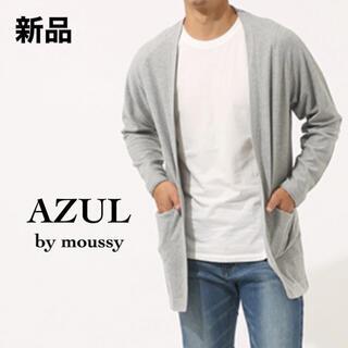 アズールバイマウジー(AZUL by moussy)の【 新品・未使用 】 アズールバイマウジー  カーディガン グレー(カーディガン)