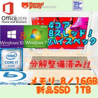 東芝 - 【整備済み】東芝製ノートパソコン dynabook Qosmio T551
