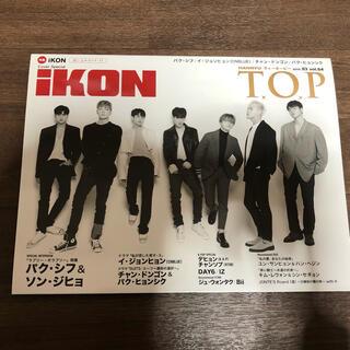 アイコン(iKON)のiKON 韓流T.O.P 雑誌 韓国俳優 パクシフ パクヒョンシク グッズ(アート/エンタメ/ホビー)