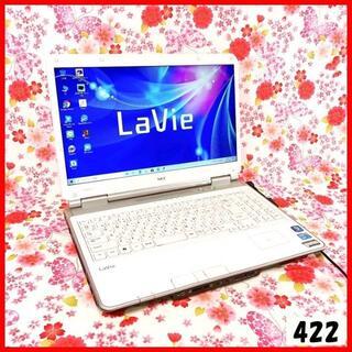 エヌイーシー(NEC)のノートパソコン本体♪Corei5♪新品SSD♪オフィス♪Windows10(ノートPC)