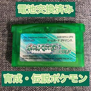 ゲームボーイアドバンス - 【電池交換済み】ポケットモンスターエメラルド GBA ポケモン ソールドシールド
