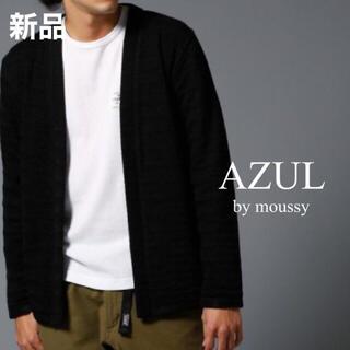 アズールバイマウジー(AZUL by moussy)の【 新品・未使用 】アズールバイマウジー ヘリンボン ジャージ ミドルトッパー(カーディガン)