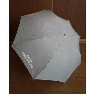 ピンクハウス(PINK HOUSE)のそろそろ梅雨ですね! 新品未使用 ピンクハウス ベビーピンクハウス 折り畳み傘(傘)