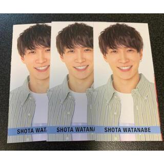 Myojo6月号 Smileメッセージカード SnowMan 渡辺翔太 3枚(アイドルグッズ)