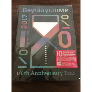 Hey!Say!JUMP DVD I/O 初回盤1