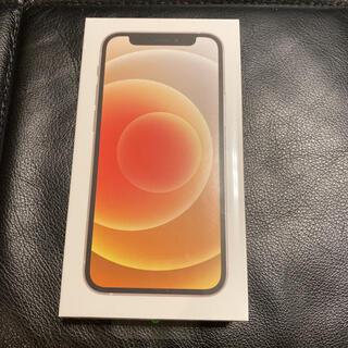 アップル(Apple)の新品未開封 iPhone12 mini 256GB ホワイト(スマートフォン本体)