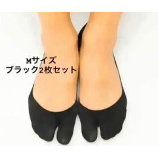 マルタンマルジェラ(Maison Martin Margiela)のはみ出さない 二本指 靴下 マルジェラ 足袋バレエ エアリフト(ソックス)