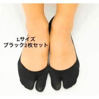 マルタンマルジェラ(Maison Martin Margiela)の<<即発>> はみ出さない 二本指 靴下 マルジェラ エアリフト(ソックス)