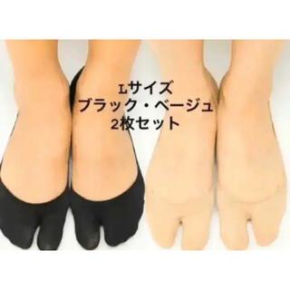 マルタンマルジェラ(Maison Martin Margiela)の<<商品入荷しました>> はみ出さない 二本指 靴下 マルジェラ エアリフト(ソックス)