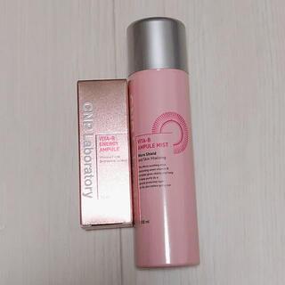 チャアンドパク(CNP)のCNP ビタミスト ビタセラム 化粧水 美容液 2本セット 韓国(化粧水/ローション)