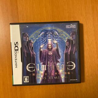 ニンテンドーDS(ニンテンドーDS)のエルミナージュ DS Remix 闇の巫女と神々の指輪 DS(携帯用ゲームソフト)
