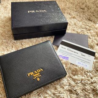 PRADA - プラダ 折り畳み財布