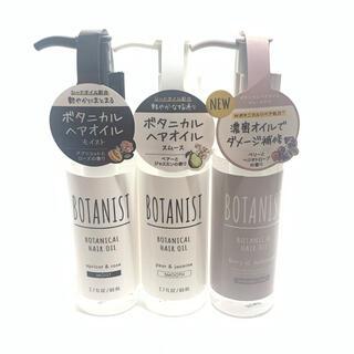 ボタニスト(BOTANIST)のボタニカル ヘアオイル (オイル/美容液)