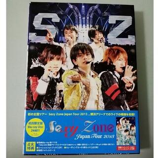 セクシー ゾーン(Sexy Zone)のSexy Zone Japan Tour(Blu-ray初回限定盤) (ミュージック)
