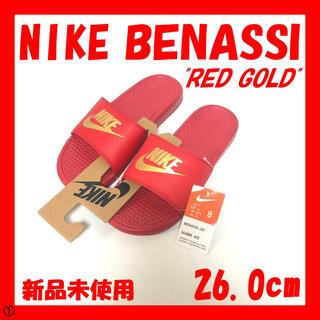 ナイキ(NIKE)のNIKE ナイキ ベナッシ 赤×金 レッド×ゴールド サンダル (サンダル)